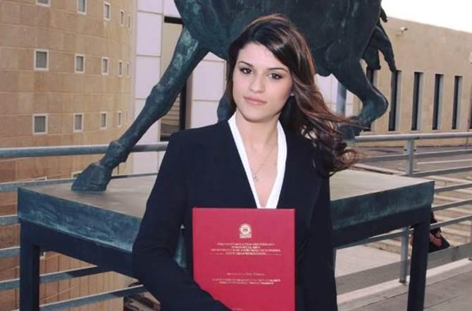 Maria Rita Lo Giudice